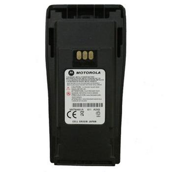 vue du MOTOROLA Batterie Li-Ion grande capacité CP