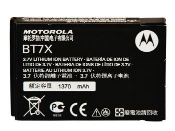 vue du MOTOROLA Batterie Li_Ion 1400 mAH SL