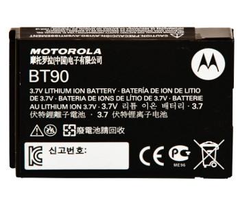 vue du MOTOROLA Batterie Li_Ion 1800 mAH SL